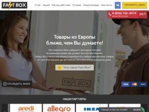 FastBox.su