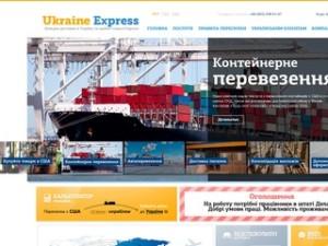 Ukraine-Express.com