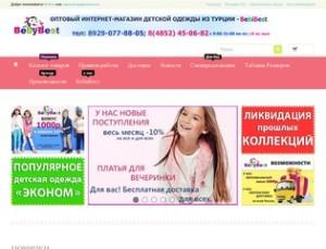 BebiBest.ru