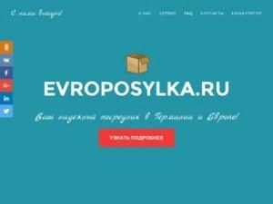EvroPosylka.ru