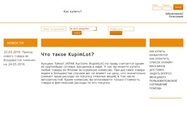 KupimLot.ru