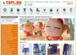 TaobaoVlad.ru