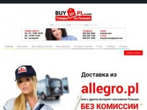 BuyinPL.com