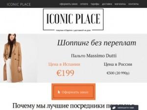 IconicPlace.com