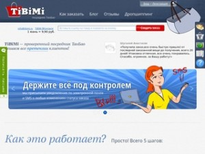 TiBiMi.ru
