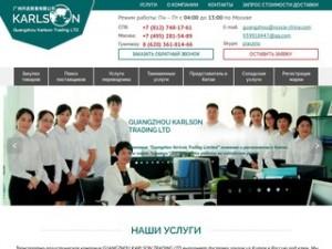 Russia-China.com