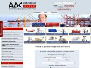 Dostavka-KNR.ru