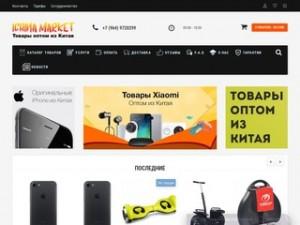 iChina-Market.com