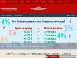 MirTechniki.net