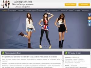 AllShopsEU.com