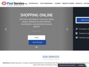 PostServiceGroup.com