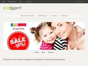 ShopAgent.eu