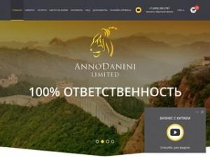 AnnoDanini.com