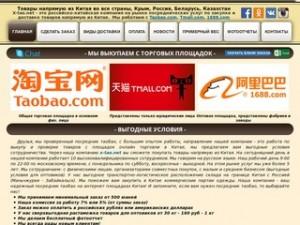 X-tao.net