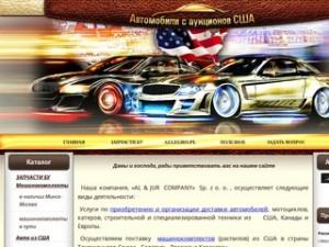 Avto-iz-usa.com