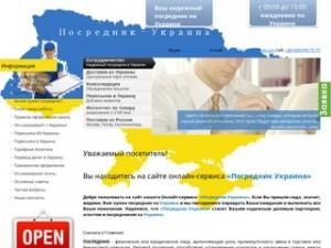 Agent-Ukraine.com