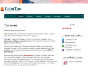 CrimTao.ru