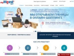 MyMeest.com