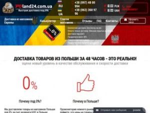 Poland24.com.ua