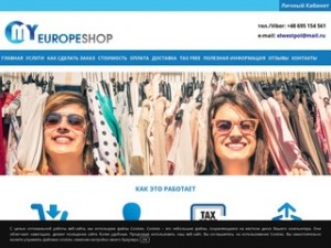MyEuropeShop.ru