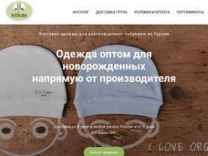 KitikateOpt.ru