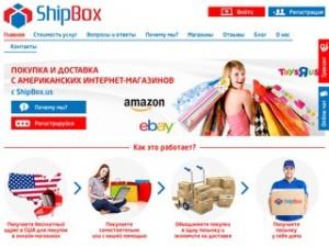 ShipBox.us