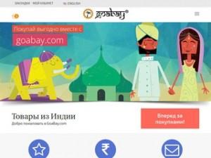 Goabay.com