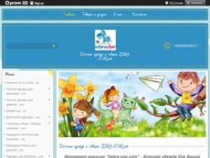 Zebra-Star.com