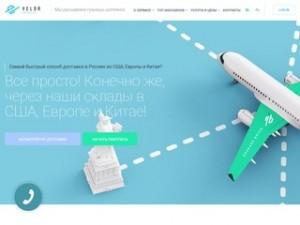 Velor-Express.com