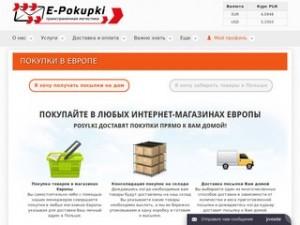 E-Pokupki.pl