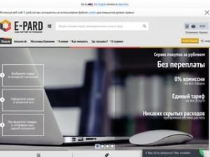 E-Pard.com