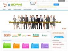 3eshopping.com