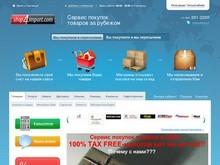 Shop4import.com