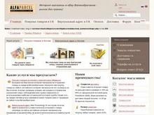Alfaparcel.com