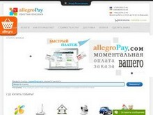 AllegroPay.com