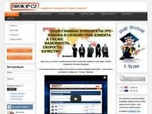 Brokincz.com