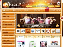 ChinaRosTao.ru