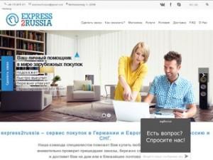 e2ru.ru