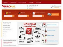 EuroMail.ru