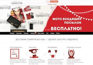 ExpressFromUS.com