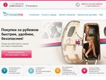 ForwardMe.ru