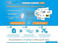 Glimpf.com