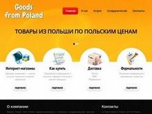 GoodsFromPoland.pl