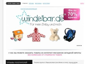 InterFamilyShop.de
