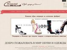 IspanStil.ru