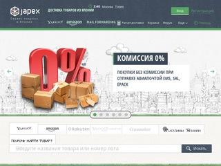 Japex.ru