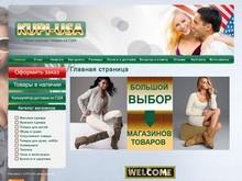 Kupi-USA.ru