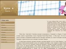 Kupiveu.ru