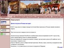 KupivPolshe.pl