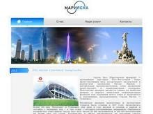 Maryasna.ru